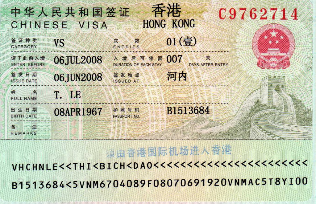 visa-hong-kong-traveltimes_vn-2-1024x662